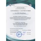 ISO 22000 ISO 22002