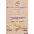 Gold Certificat of Quality