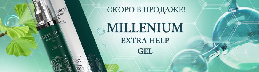 ГЕЛЬ MILLENIUM EXTRA HELР izdorovo.com