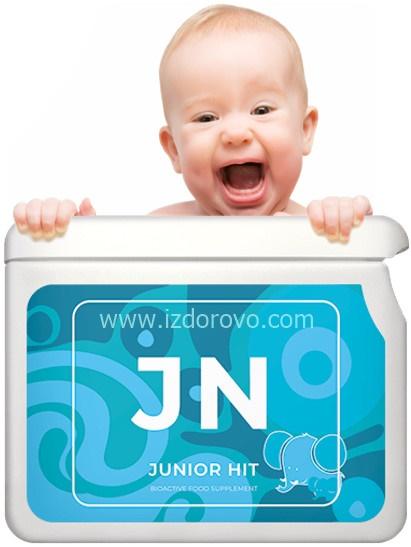 JN ProjectV Юниор Нео izdorovocom 3