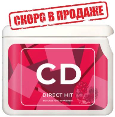 СП CD